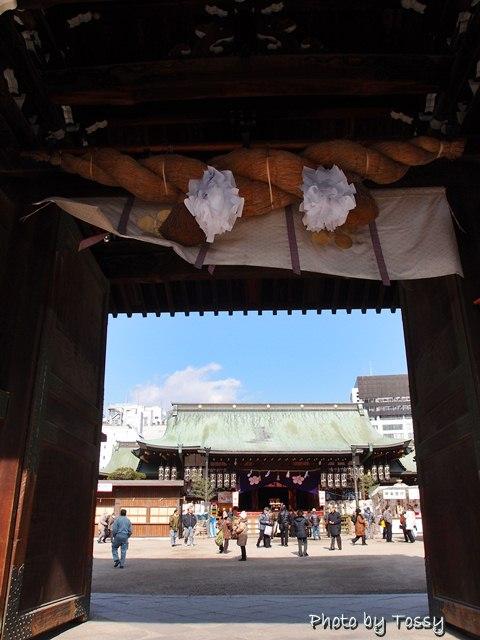 大阪天満宮楼門