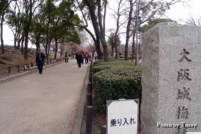大阪城梅林入口