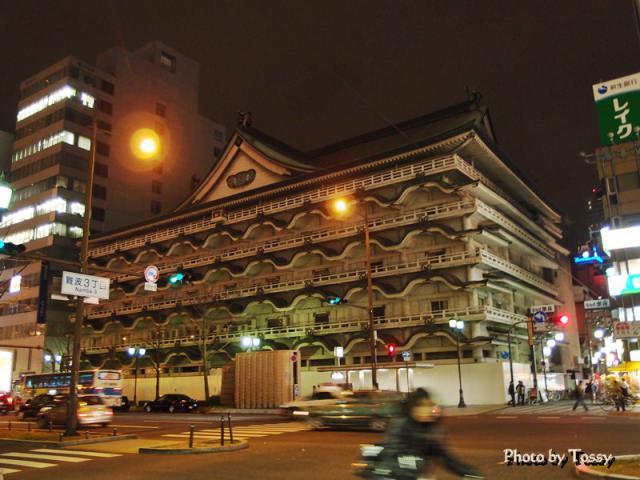 旧新歌舞伎座