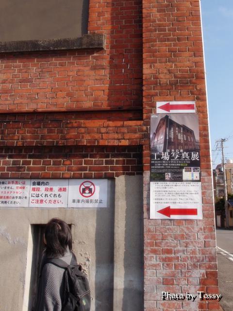 阪神電鉄レンガ倉庫 写真展