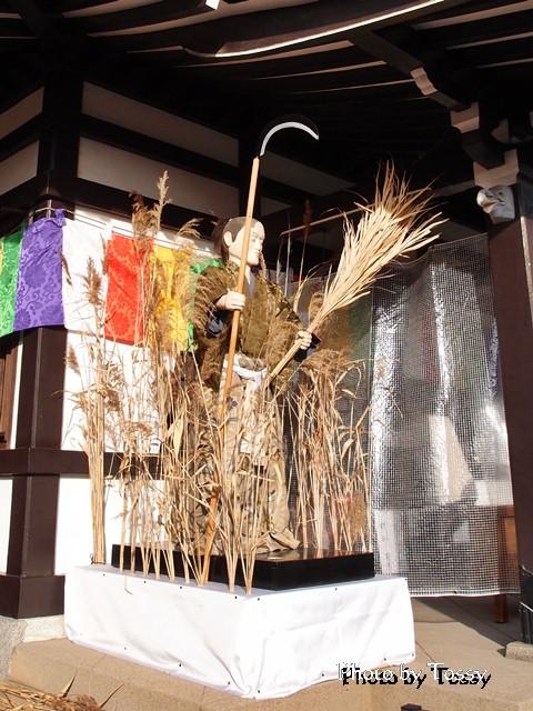 芦刈山人形