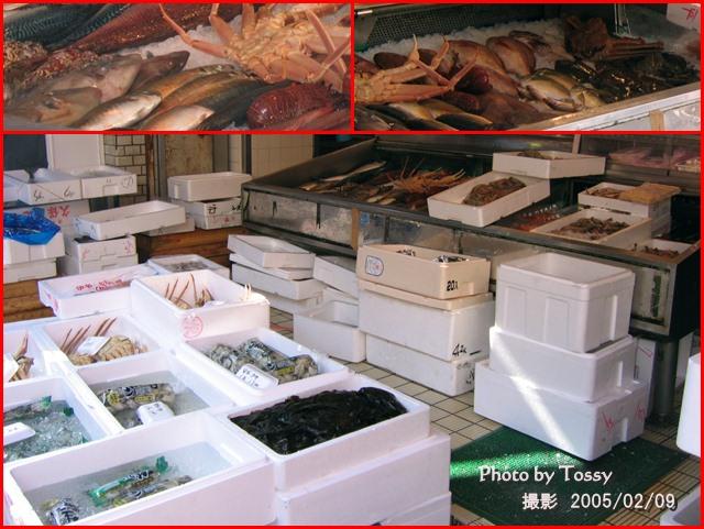 南京町の魚屋