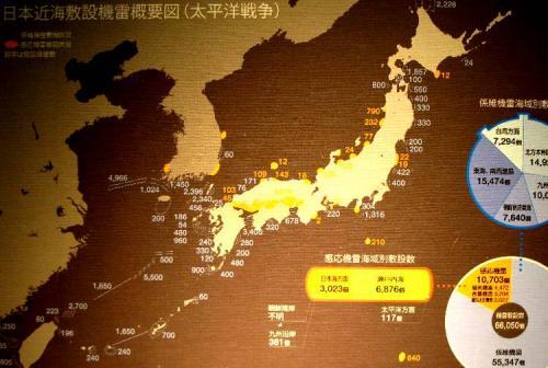 機雷地図500