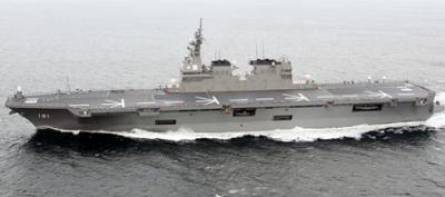 護衛艦ひゅうが400