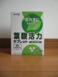 CIMG3504.jpg