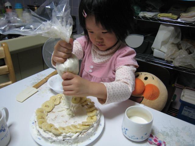ケーキ1s_2010_10_30_3