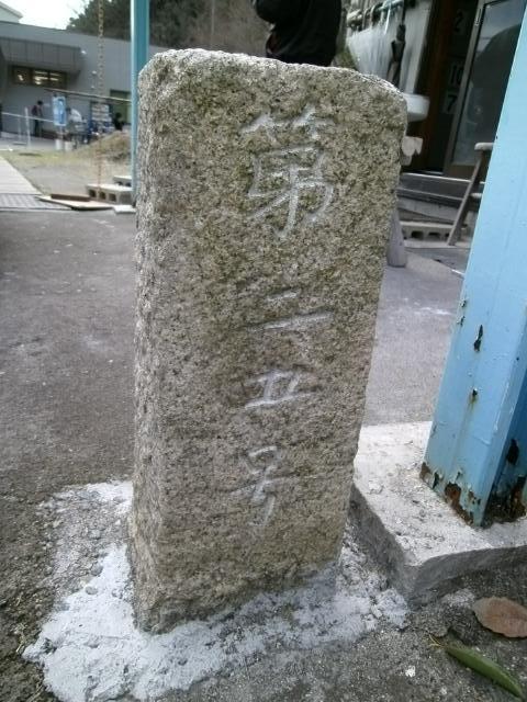 福山射撃場 (2)