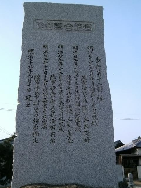 合葬碑 (2)