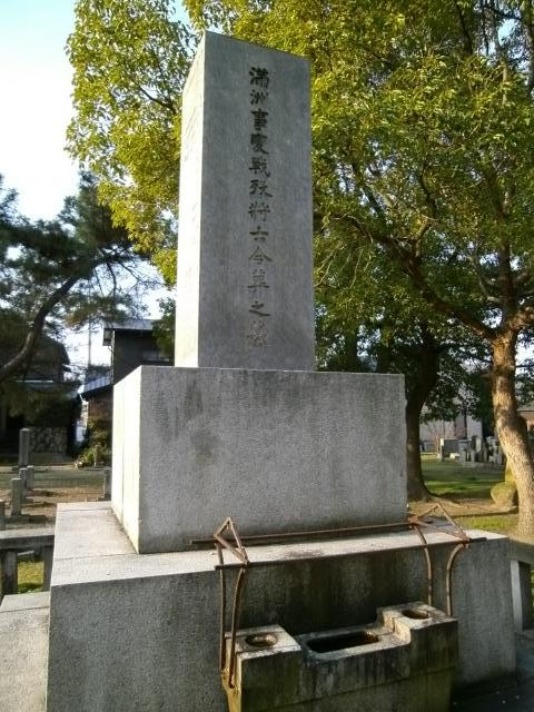 合葬碑 (5)