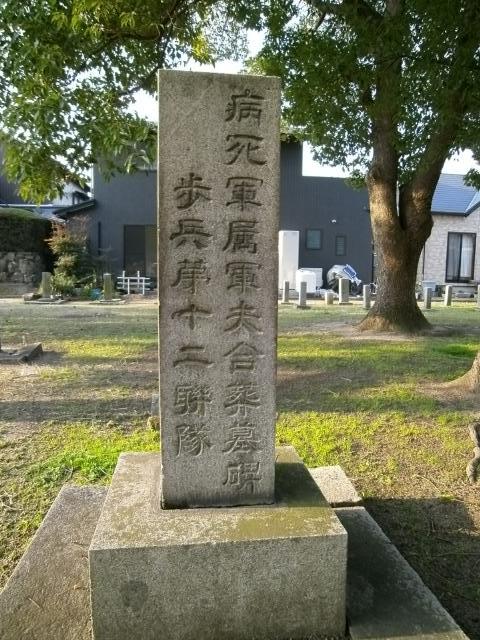 合葬碑 (6)