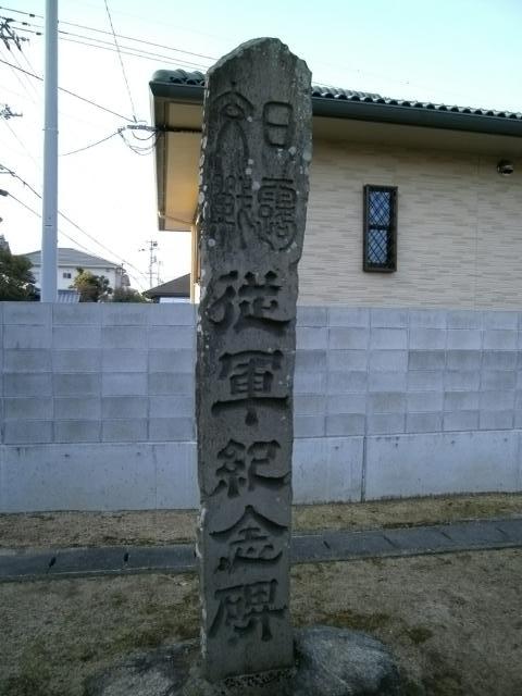 合葬碑 (7)