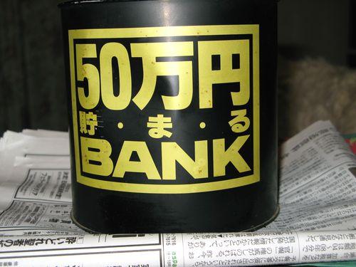 5055.jpg