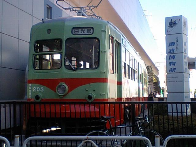 20100116160221.jpg