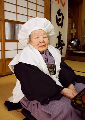 おばあちゃんの白寿