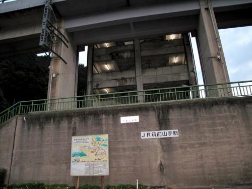 2010.1.2三郡縦走 016
