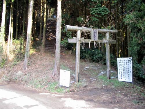 2010.1.2三郡縦走 028