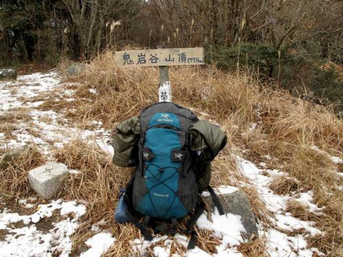 2010.1.2三郡縦走 057