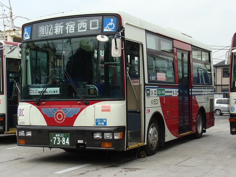 ケイビーバスの管轄路線は、11月...