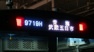 DSC07720-b.jpg