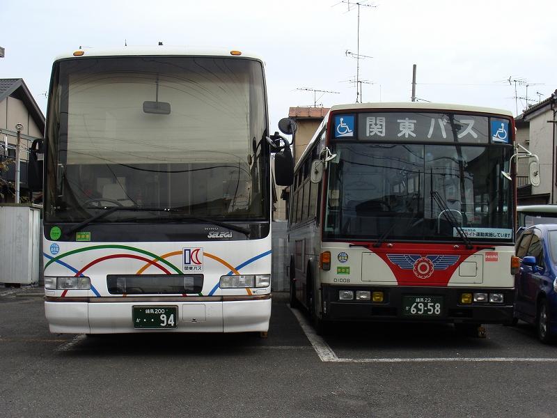 関東バス撮影 - Chuo Kanto Info...