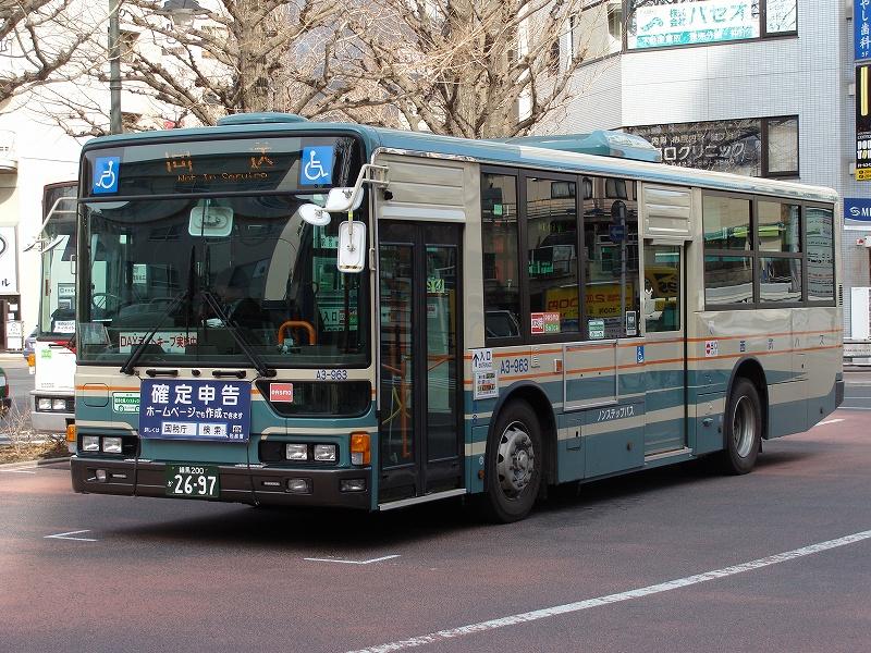 2013年2月に撮影したバス-7 - Ch...