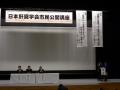 和歌山医科大学での公開講座 質疑応答部分