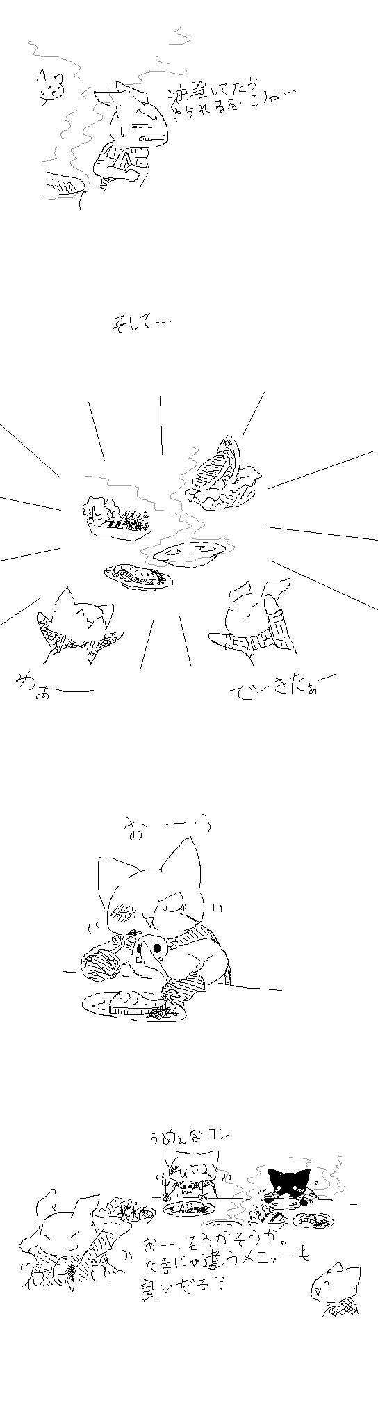 みんなでお料理4