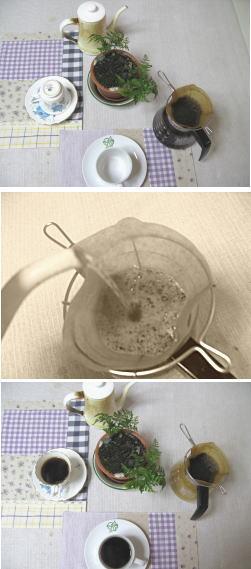 cafeee.jpg