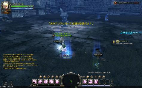 DN+2011-01-10+18-19-42+Mon_convert_20110110204204.jpg