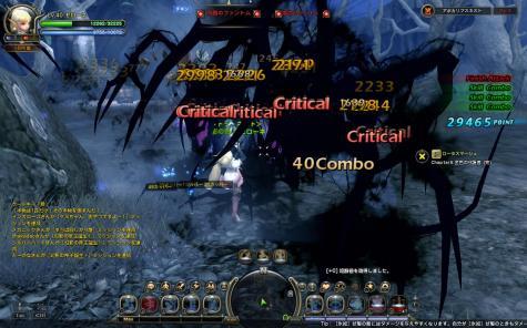 DN+2011-01-10+18-22-52+Mon_convert_20110110204154.jpg