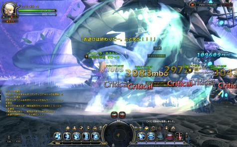 DN+2011-01-10+19-29-12+Mon_convert_20110110204023.jpg