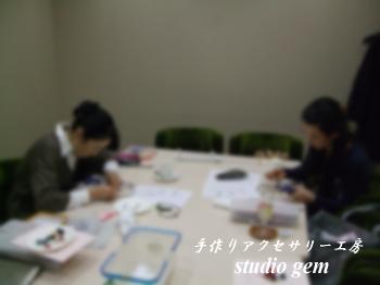 ロザフィ新宿スクール