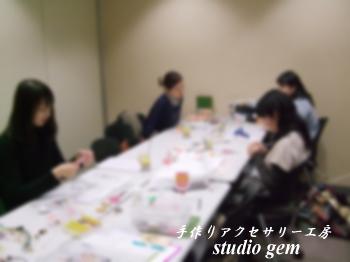 ロザフィ東京飯田橋教室