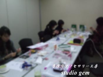 飯田橋教室