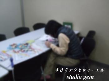 0120 飯田橋教室
