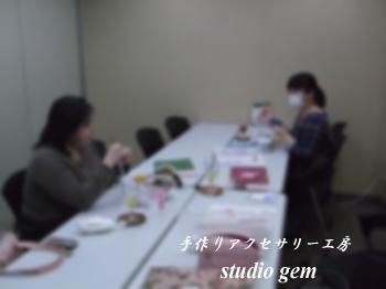 0203 飯田橋教室