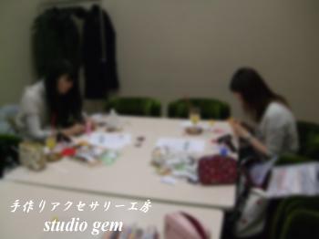 0306 新宿教室
