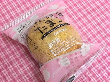 山崎製パン パティシエのたまご(苺クリーム)