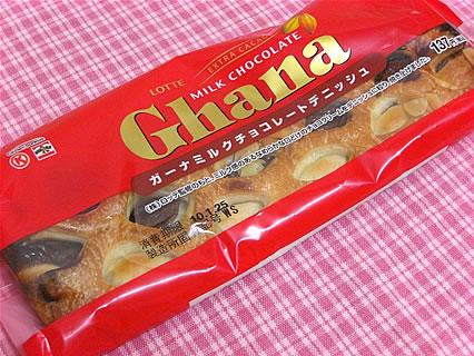 サークルKサンクス ガーナミルクチョコレートデニッシュ(137円)