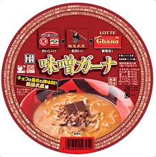 サークルKサンクス 麺屋武蔵 味噌ガーナ