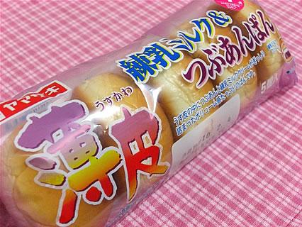 山崎製パン 薄皮練乳ミルク&つぶあんぱん