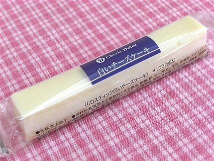 シェリエドルチェ 白いチーズケーキ(105円)