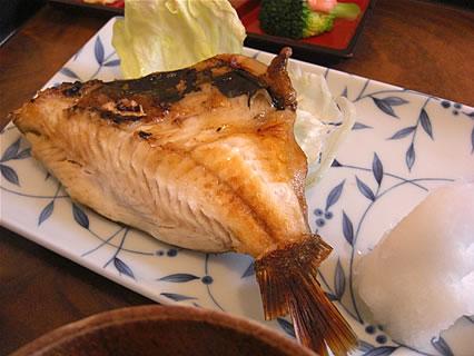 ゆうじ 焼き魚定食(ツボダイ) アップ