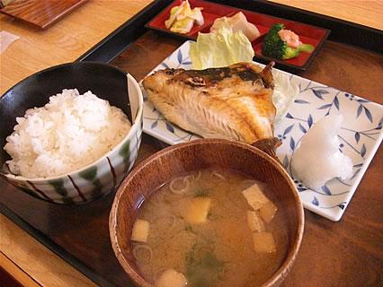 ゆうじ 焼き魚定食(ツボダイ)(900円)