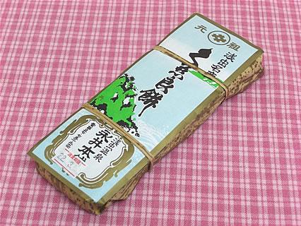 永井元祖久慈良餅本舗 久慈良餅(400円)
