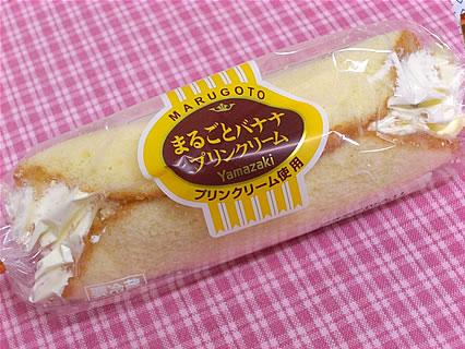 山崎製パン まるごとバナナ プリンクリーム