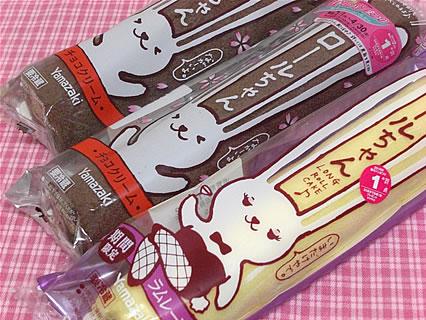 山崎製パン ロールちゃん(ラムレーズン) 、ロールちゃん(チョコクリーム)2本