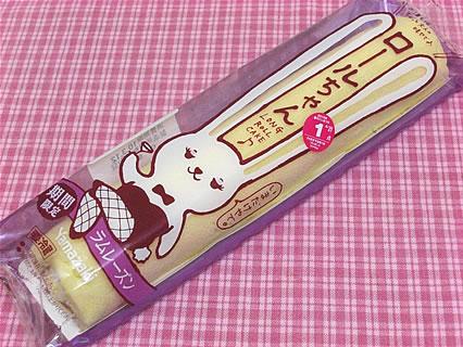 山崎製パン ロールちゃん(ラムレーズン)