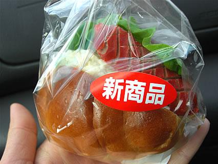 株式会社オルブロート東バイパス店 ロールサンド(120円)