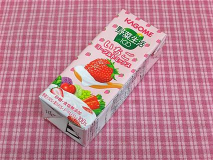 カゴメ 野菜生活100 いちごヨーグルトミックス